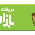 01 1 150x150 - وانت تلفنی شهرستان خرمآباد
